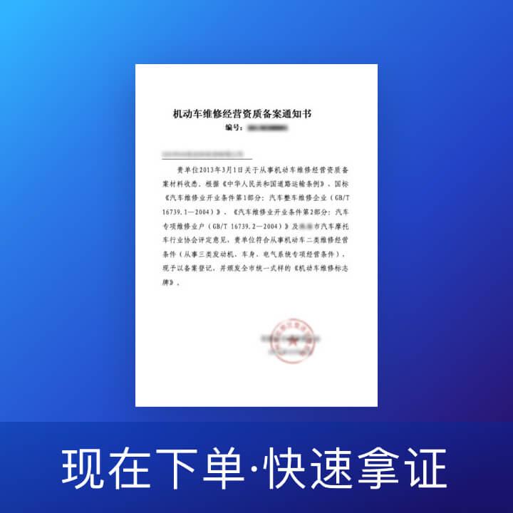汇编作品版权登记